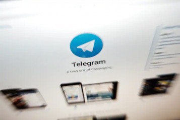 Photo telegram program
